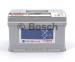 Аккумулятор Bosch S5 Silver Plus 74AH R+750A (EN) (Низкобазовый) 7