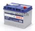 Аккумулятор Bosch S4 Silver 70AH JR+630A (EN) 0