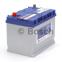 Аккумулятор Bosch S4 Silver 70AH JR+630A (EN) 4