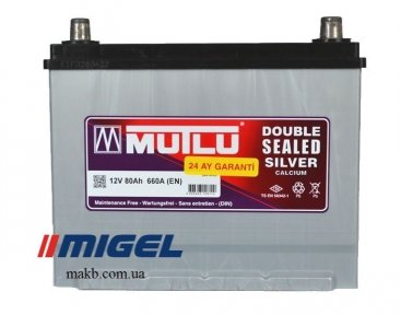 Аккумулятор Mutlu Silver Calcium 80Ah JR+ 660A