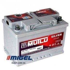 Аккумулятор Mutlu Silver Calcium 75Ah L+ 720A