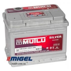Аккумулятор Mutlu Silver Calcium 63Ah R+ 550A