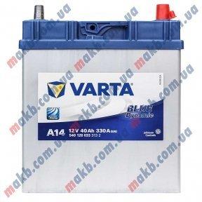 Аккумулятор Varta 40Ah JR+ 330A Blue Dynamic (тонкая клемма)