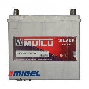 Аккумулятор Mutlu Silver Calcium 60Ah JL+ 520A