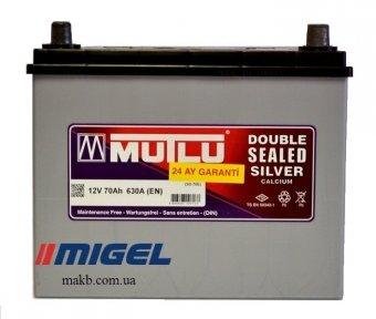 Аккумулятор Mutlu Silver Calcium 70Ah JR+ 630A