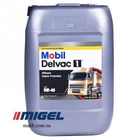 Моторное масло Mobil Delvac 1 5W-40