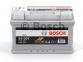 Аккумулятор Bosch S5 Silver Plus 74AH R+750A (EN) (Низкобазовый)